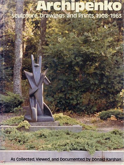 アーキペンコ Archipenko: Sculpture, Drawings, and Prints/Donald Karshan