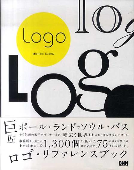 ロゴ・リファレンスブック Logo /Michael Evamy