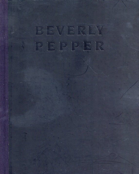 ビバリー・ペッパー Beverly Pepper/
