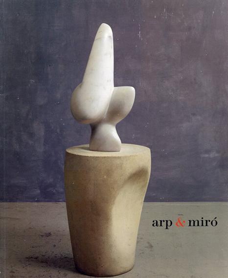 アルプ/ミロ Arp & Miro/