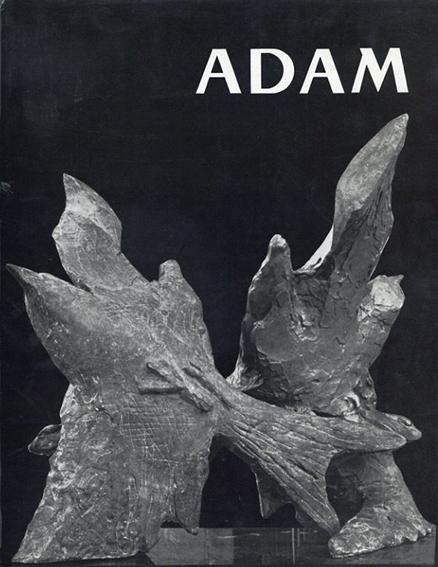 アンリ=ジョルジュ・アダム Adam/Henri-Georges Adam