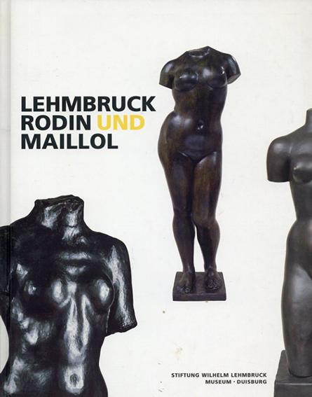 ヴィルヘルム・レームブルック Lehmbruck: Rodin und Maillol/
