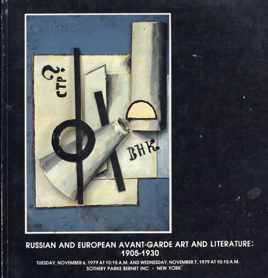 Russian And European Avant-Garde Art 1905-1930/