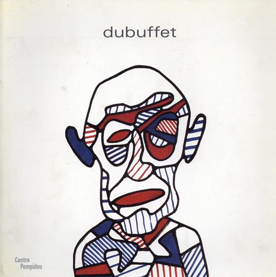 ジャン・デュビュッフェ Jean Dubuffet/Daniel Abadie