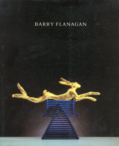 バリー・フラナガン Barry Flanagan: Sculpture/