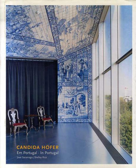 カンディダ・ヘーファー Candida Hoefer: In Portugal/カンディダ・ヘーファー