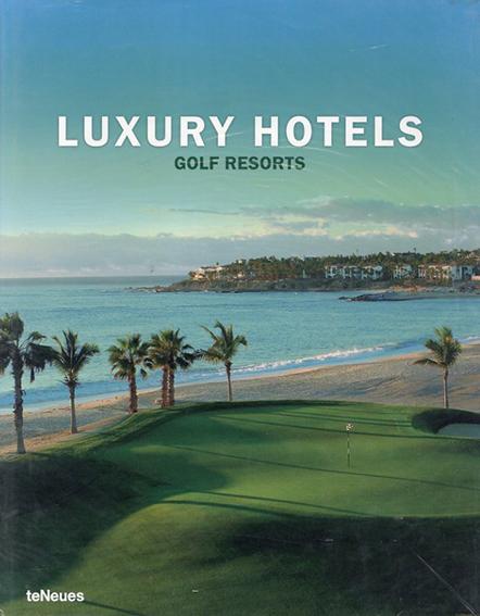 ラグジュアリーホテル ゴルフリゾート Luxury Hotels: Golf Resorts/Martin Nicholas Kunz/Patricia Masso