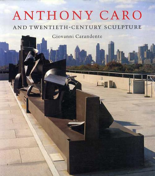 アンソニー・カロ Anthony Caro: And Twentieth-century Sculpture/アンソニー・カロ