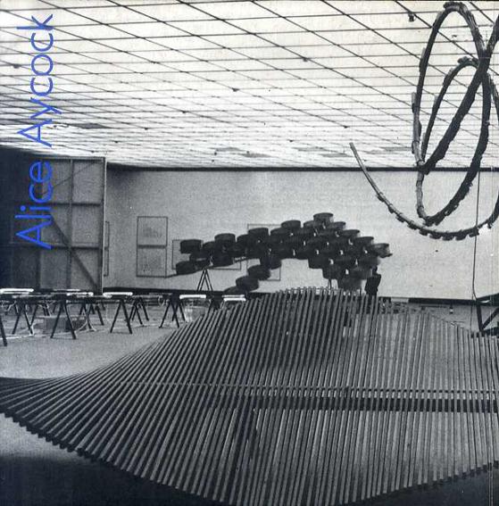 アリス・エイコック Alice Aycock: Retrospektive der Projekte und Ideen 1972-1983 Installation und Zeichnungen/アリス・エイコック