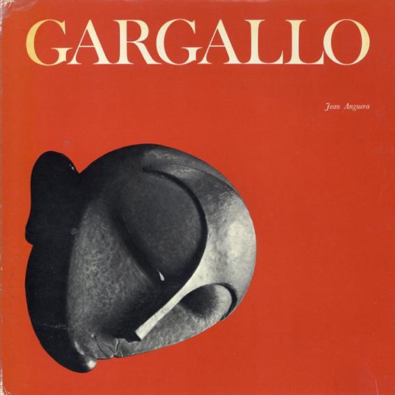 パブロ・ガルガーリョ Garggallo/Jean Anguera