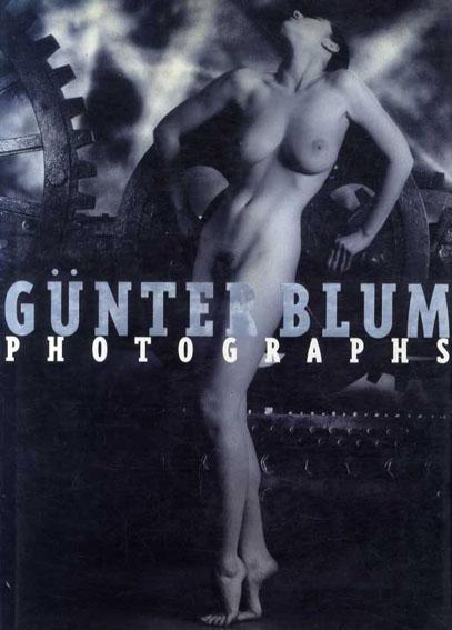 ギュンター・ブルム写真集 Guenter Blum Photographs/ギュンター・ブルム