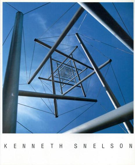 浮遊するテンション スネルソン展/Kenneth Snelson