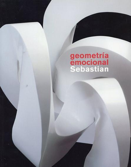 セバスチャン Geometria Emocional/Sebastian