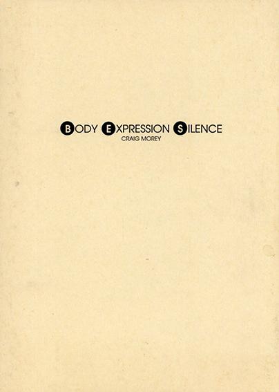 クレイグ・モリー写真集 Craig Morey: Body Expression Silence/Craig Morey