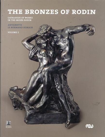 ロダン The Bronzes of Rodin: Catalogue of Works in the Musee Rodin2/