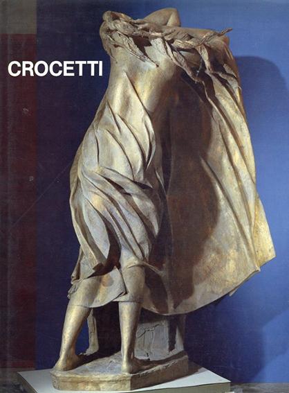ヴェナンツォ・クロチェッティ Venanzo Crocetti: Crocetti Mostra Antologica/