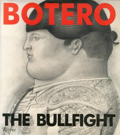 ボテロの闘牛 Botero the Bullfight/Manuel Caballero