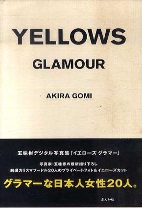 イエローズグラマー Yellows glamour/五味彬