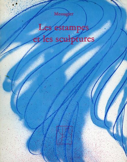 ジャン・メサジェ Messagier: Les Estampes Et Les Sculptures 1945-1974/Jean Messagier