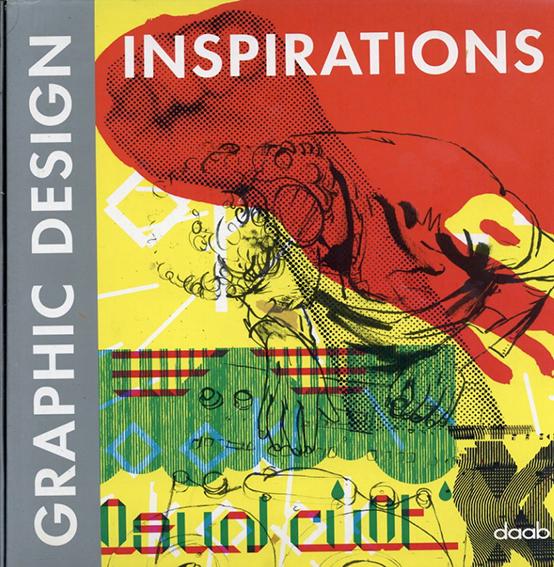 Graphic Design Inspirations/Flo Gaertner/Lars Harmsen