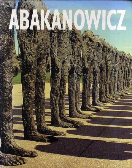 マグダレーナ・アバカノヴィッチ Magdalena Abakanowicz/マグダレーナ・アバカノヴィッチ