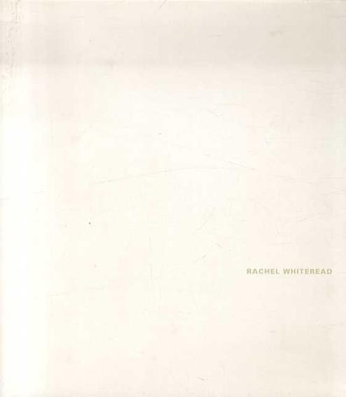 レイチェル・ホワイトリード Rachel Whiteread: Transient Spaces /レイチェル・ホワイトリード