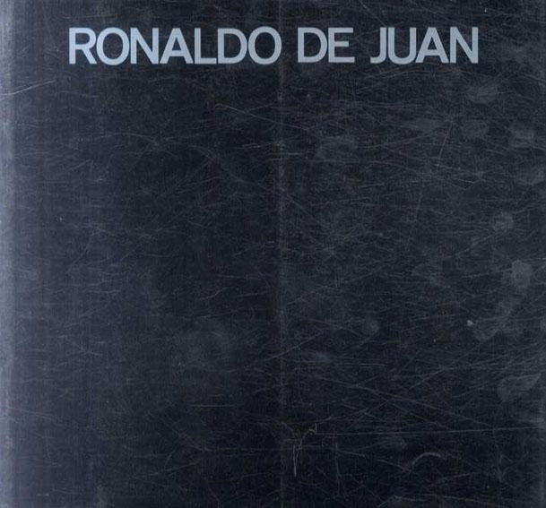 ホアン展 Ronaldo De Juan, 7-19 June 1982/ロナルド・デ・ホアン