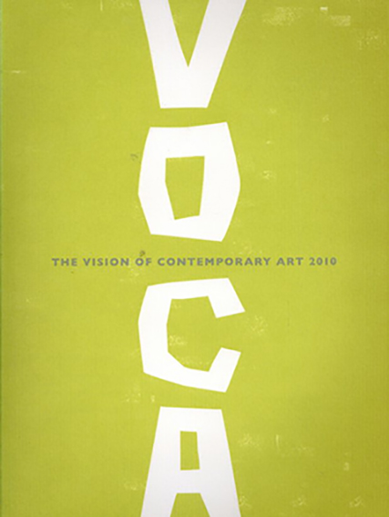 VOCA展2010 現代美術の展望 新しい平面の作家たち/「VOCA展」実行委員会他編 三宅砂織/坂本夏子/中谷ミチコ他