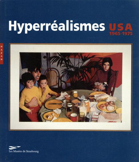 ハイパーリアリズム Hyperrealismes USA 1965-1975/Jean-Claude Lebensztein