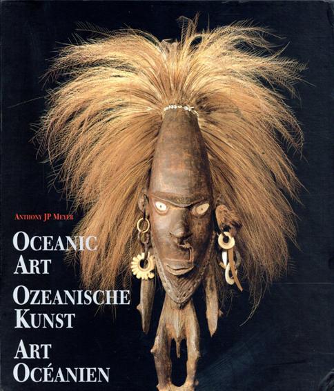 オセアニア美術 Oceanic Art/Ozeanische Kunst/Art Oceanien 2冊組/Anthony J. P. Meyer