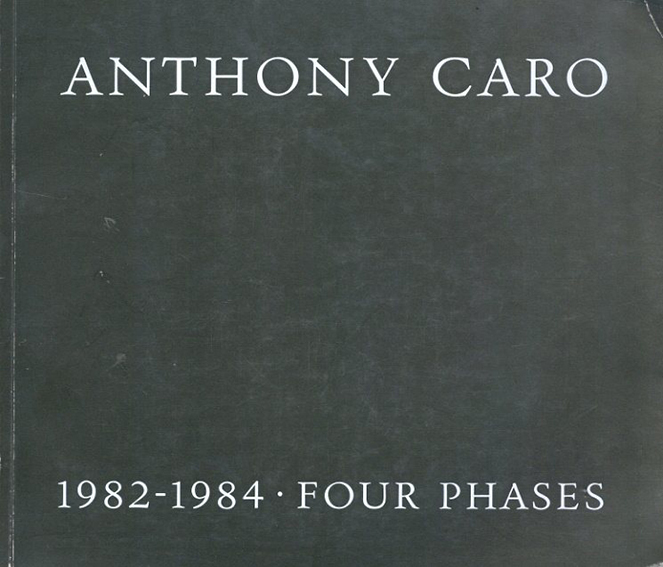 アンソニー・カロ: Anthony Caro 1982 - 1984 Four Phases/