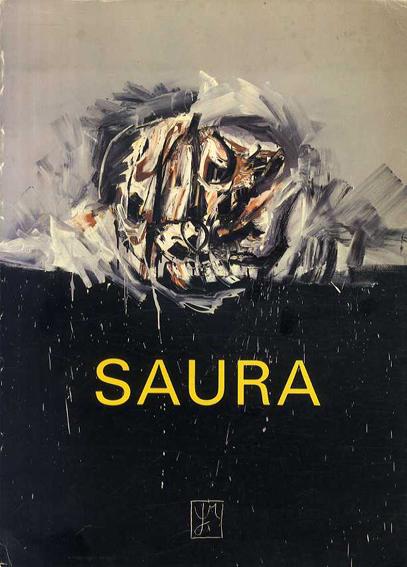 アントニオ・サウラ Saura (Biblioteca de artistas)/Antonio Saura