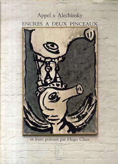 カレル・アペル&ピエール・アレシンスキー Appel et Alechinsky: Encres a deux Pinceaux etc/Karel Appel/Pierre Alechinsky Hugo Claus