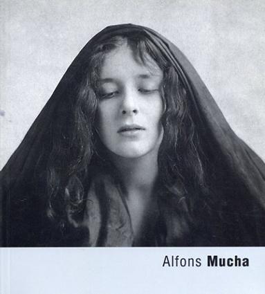 ミュシャ Alfons Mucha/
