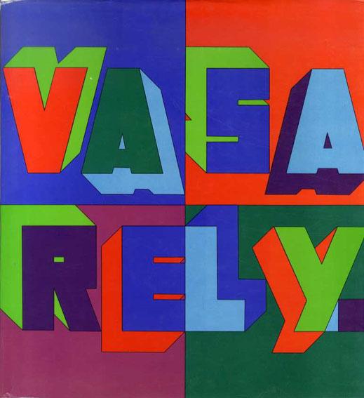 ヴィクトル・ヴァザルリ作品集3 Vasarely 3 Plastic Arts of the 20th Century/Victor Vasarely