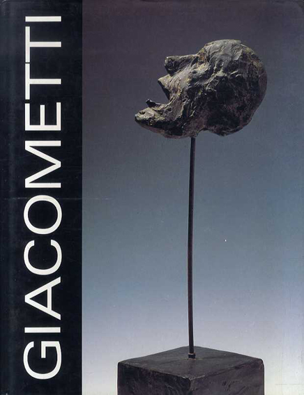 ジャコメッティ Alberto Giacometti: 1901-1966/Valerie J. Fletcher