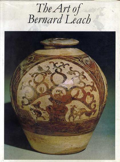 バーナード・リーチ Bernard Leach: The art of Bernard Leach/Bernard Leach