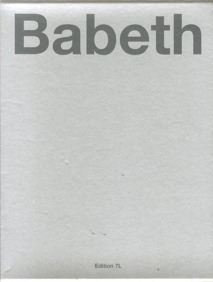 バベット・ジアン写真集 Babeth Djian: Babeth/Babeth Djian