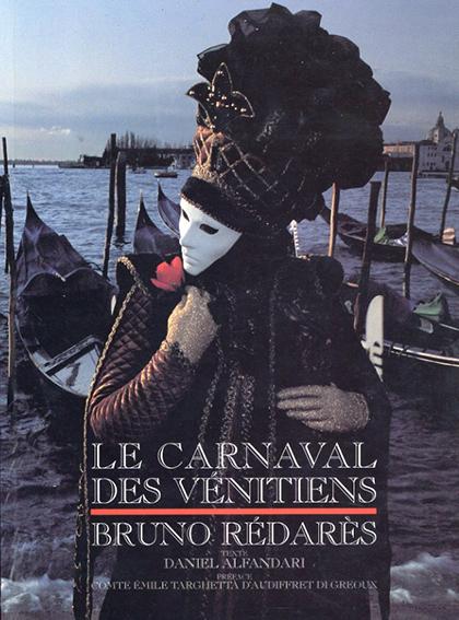 Le carnaval des venitiens /