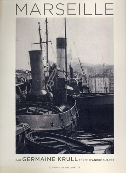 ジェルメーヌ・クルル写真集 Germaine Krull :Marseille/