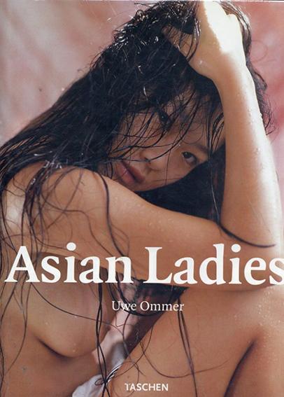 Asian Ladies/Uwe Ommer