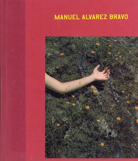マヌエル・アルバレス・ブラボ写真集 Manuel Alvarez Bravo: Ojos En Los Ojos / the Eyes in His Eyes/Guillermo Sheridan/Rose Shoshana