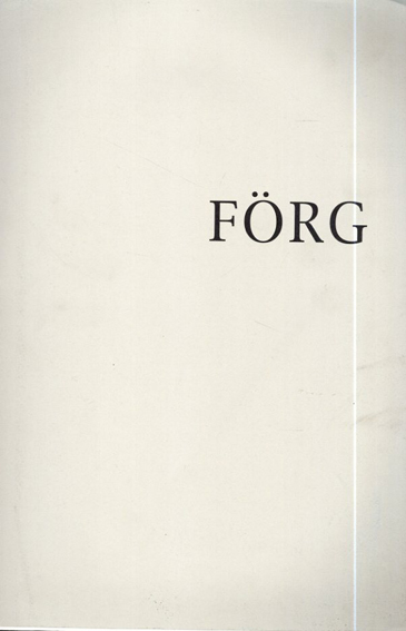 ギュンター・フォルグ Gunther Forg: Forg/Gunther Forg/ Walther Konig他