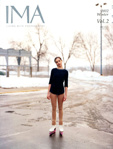 IMA Living With Photography 2012 Winter Vol.2 都市へ/