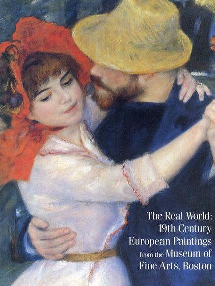 ボストン美術館の至宝 19世紀ヨーロッパの巨匠たち/