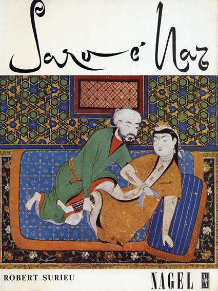 Saro e' Naz/Robert Surieu