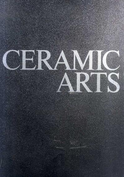 ceramic arts 作品集2/ロバート・ラウシェンバーグ/デボラ・フォーレル/横尾忠則/日比野克彦/田中紀之他
