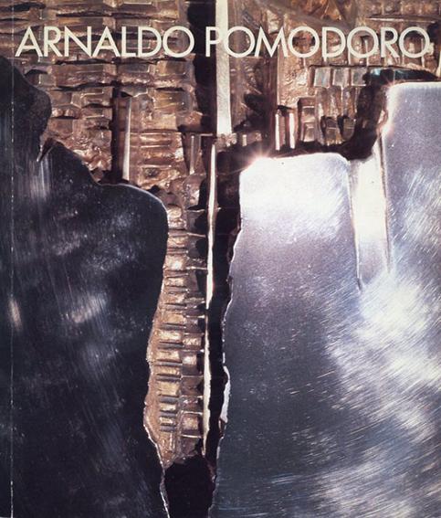アルナルド・ポモドーロ: Arnaldo Pomodoro References In Space Visionary Places/