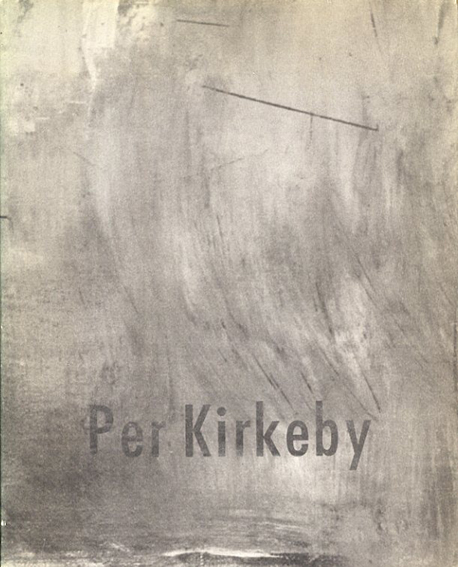 ペール・キルケビー Per Kirkeby: Continent Kirkeby/