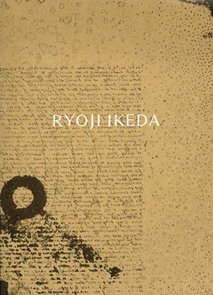 池田良二 Ryoji Ikeda/